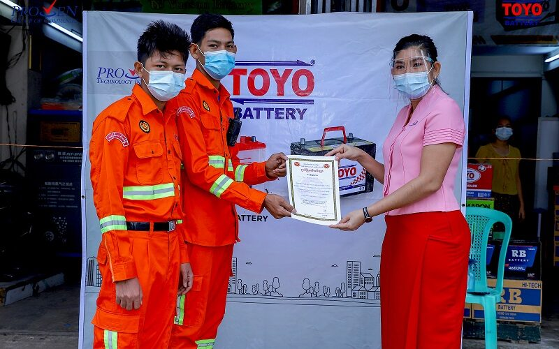 batterydonation01